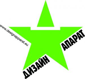 Design Apparat