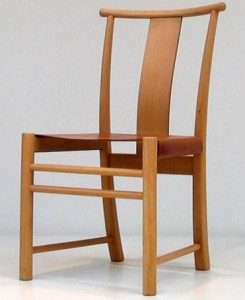Arne Jacobsen's Bellvue Chair from 1934