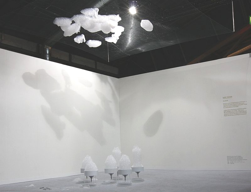 Cloud by Asif Khan @ Design Miami Basel 2011