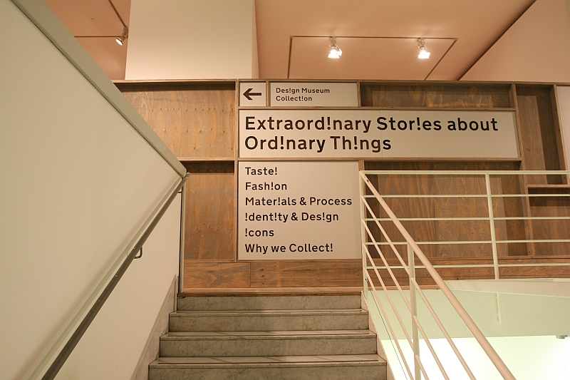 London Design Museum Collection Extraordinary Stories About Ordinary Things