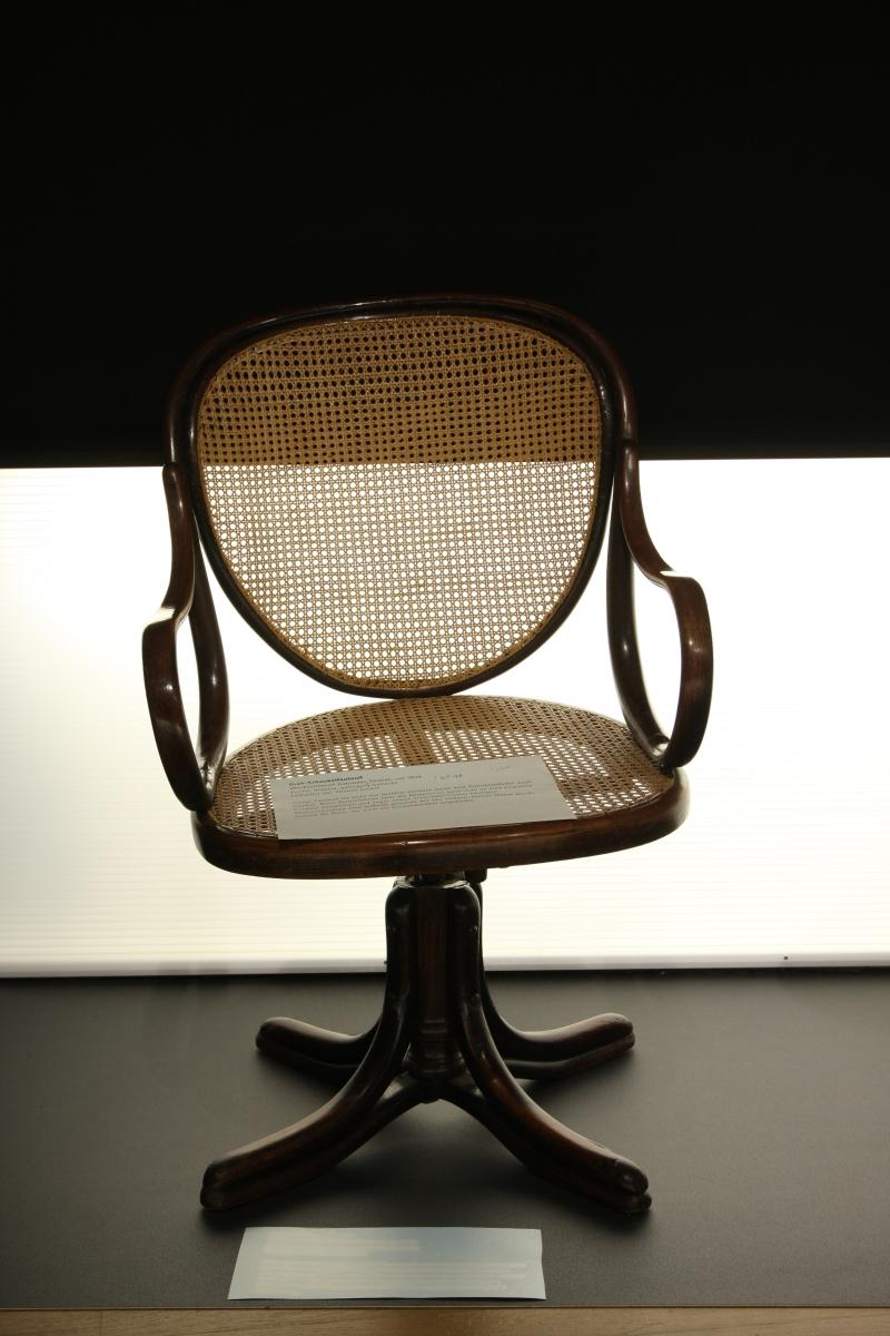 1875 Swivel Ofiice Chair by Gebrüder Thonet Vienna Grassi Leipzig