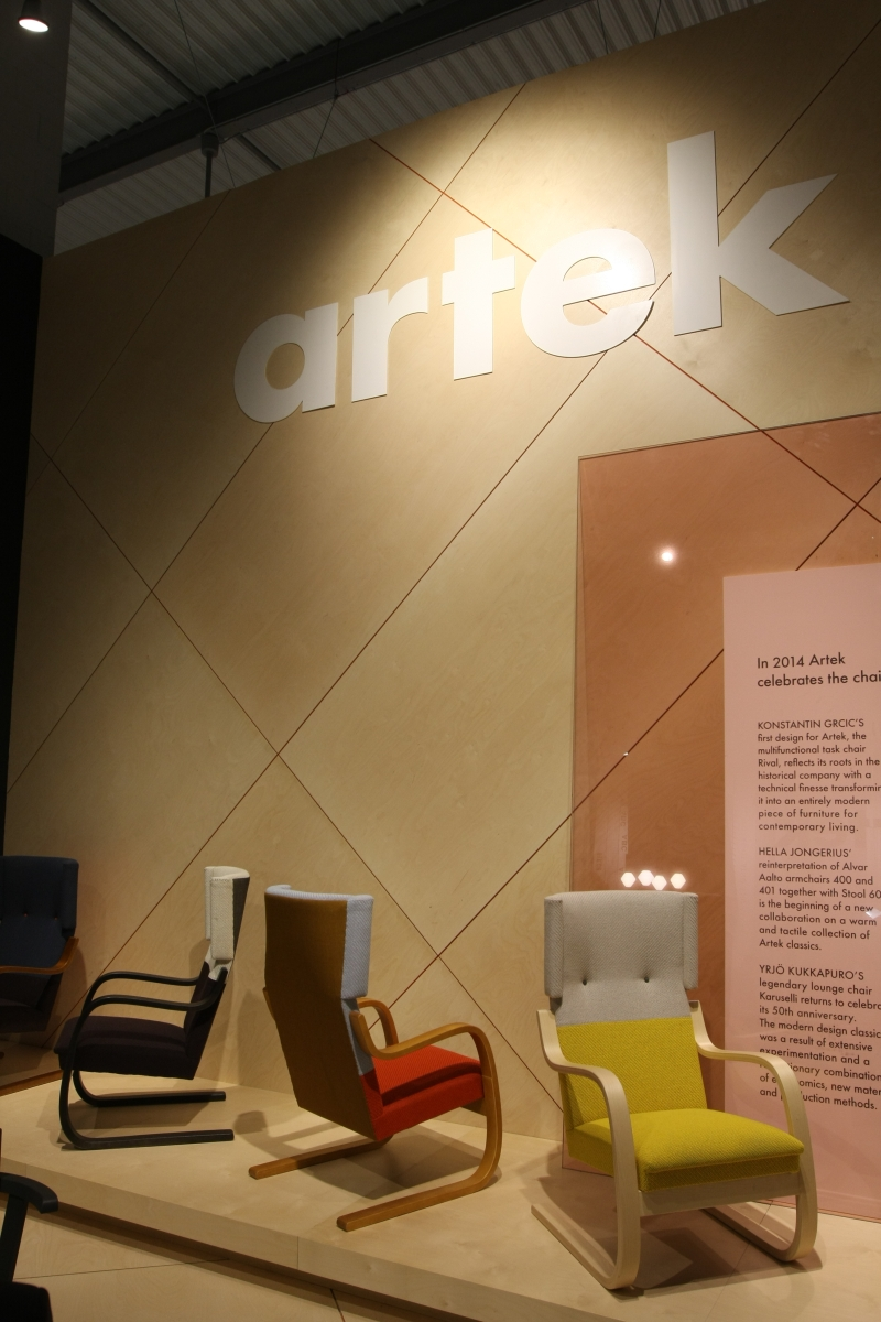 Milan 2014 Artek Alvar Aalto 401 Hella Jongerius
