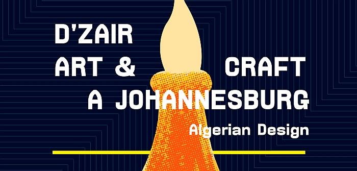 D'Zair Art and Craft A Johannesburg Museum of African Design