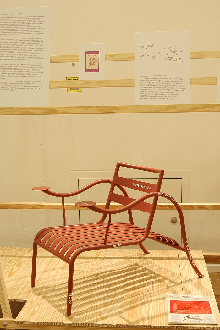 Thinking Mans Chair by Jasper Morrison, as seen at Thingness, Museum für Gestaltung Zürich