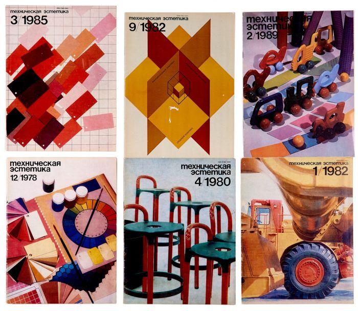 Technical Aesthetics magazines 1960s - 1980s (Photo © Moscow Design Museum & courtesy ADAM – Brussels Design Museum)