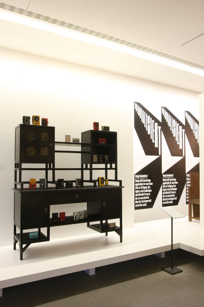 Design Colonises as exemplified by a Japan influenced 1867 sideboard by Edward William Goodwin and a whole load of Walkmans, as seen at Friedrich von Borries. Politics of Design. Design of Politics, Die Neue Sammlung Munich