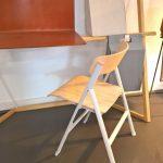 An anonymous folding chair, as seen at Look Summer 2019, Hochschule für Gestaltung und Kunst, Basel