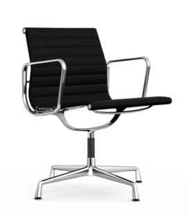 vitra aluminium group ea 107 ea 108 by charles ray eames 1958