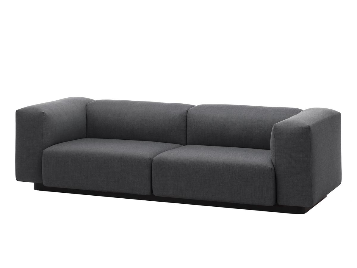 vitra soft modular sofa by jasper morrison 2016 designer furniture by. Black Bedroom Furniture Sets. Home Design Ideas